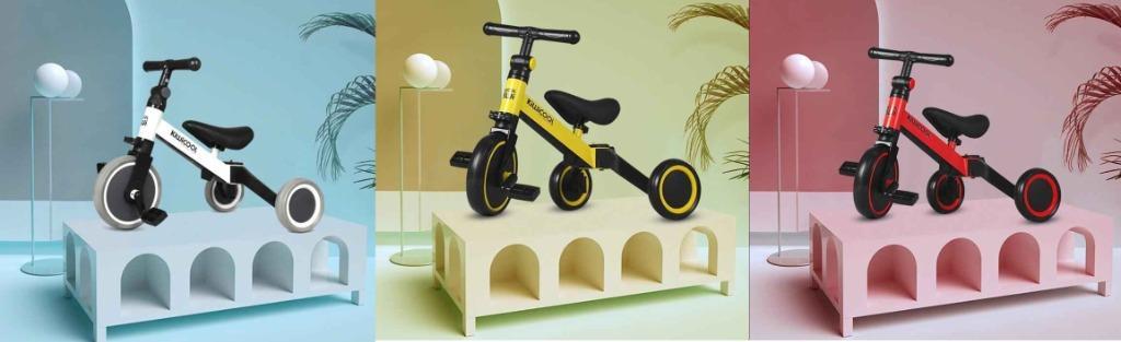 2️⃣6️⃣8️⃣ Kiwicool兒童平衡車及單車三合一變形車