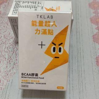 TKLAB 能量超人力滿點 BCAA膠囊