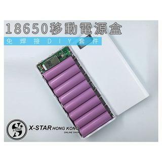 1632350 免焊8節18650鋰電池盒移動電源DIY套件液晶顯示充電寶套料 Lithium battery box