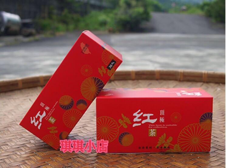 台灣首選頂極紅茶