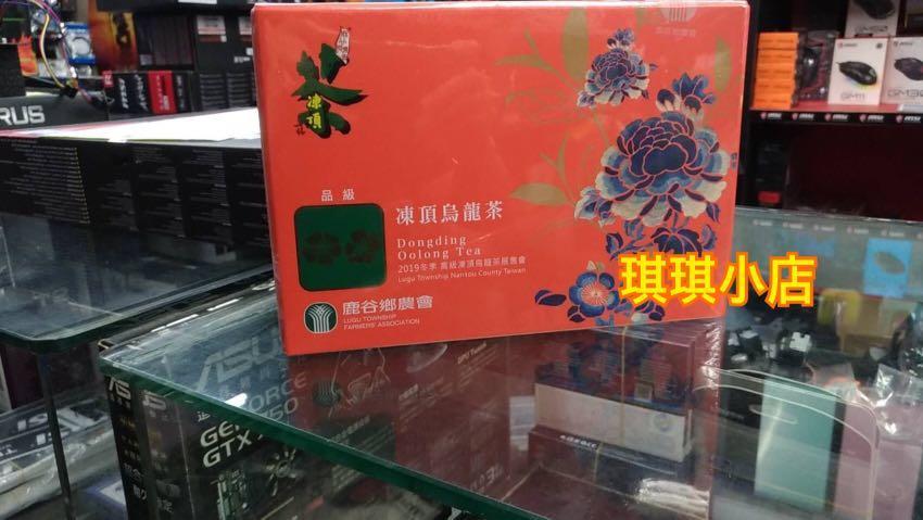 (台灣首選)凍頂烏龍茶