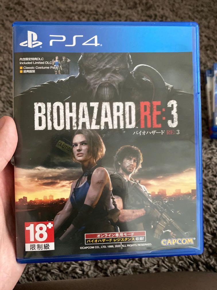 惡靈古堡 3 biohazard RE 3