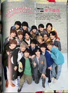 なにわ男子、Aぇ!group、Lilかんさい 年下彼氏 雜誌切頁(6P) cinema square