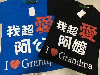 Love grandparent shirt