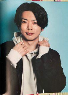 增田貴久(News)出租什麼都不幹的人 雜誌切頁(8P) cinema square