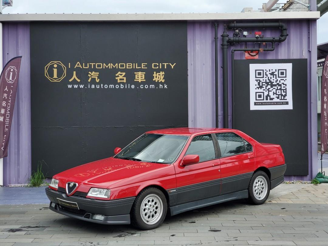 Alfa Romeo 164 3.0 V6 24V QV Manual