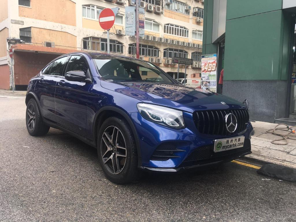 Mercedes-Benz GLC250 Coupe (A)