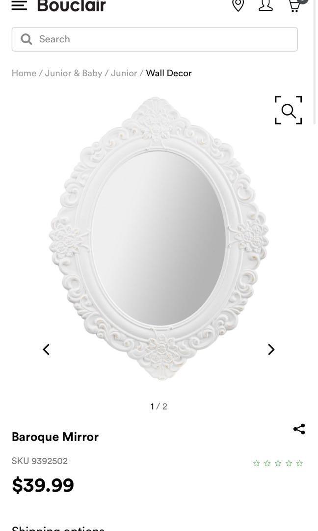WHITE WALL MIRROR IKEA
