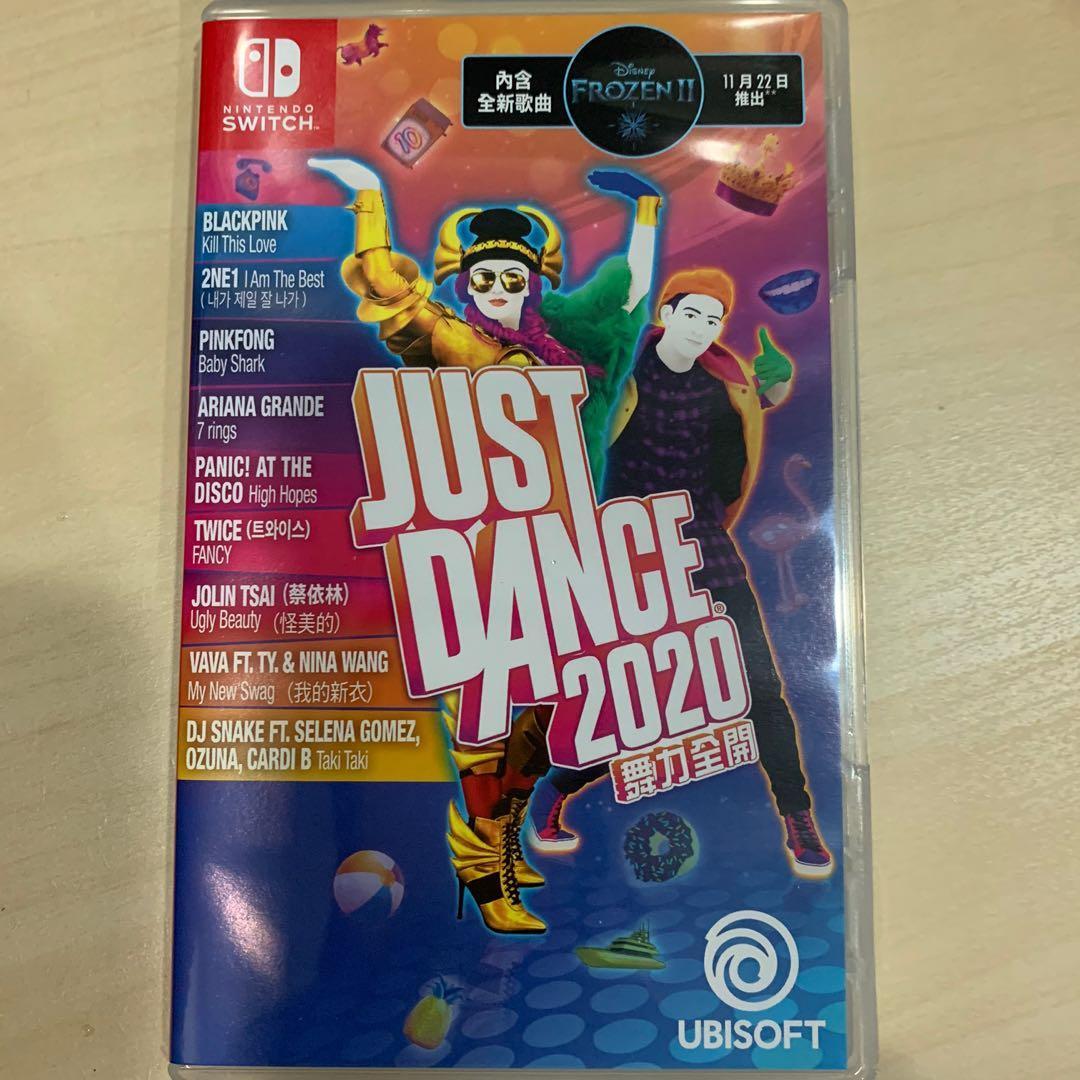 JUST  DANCE  舞力全開2020