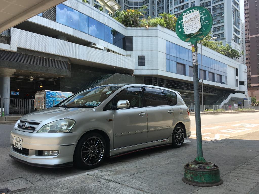 Toyota Ipsum 240S Auto