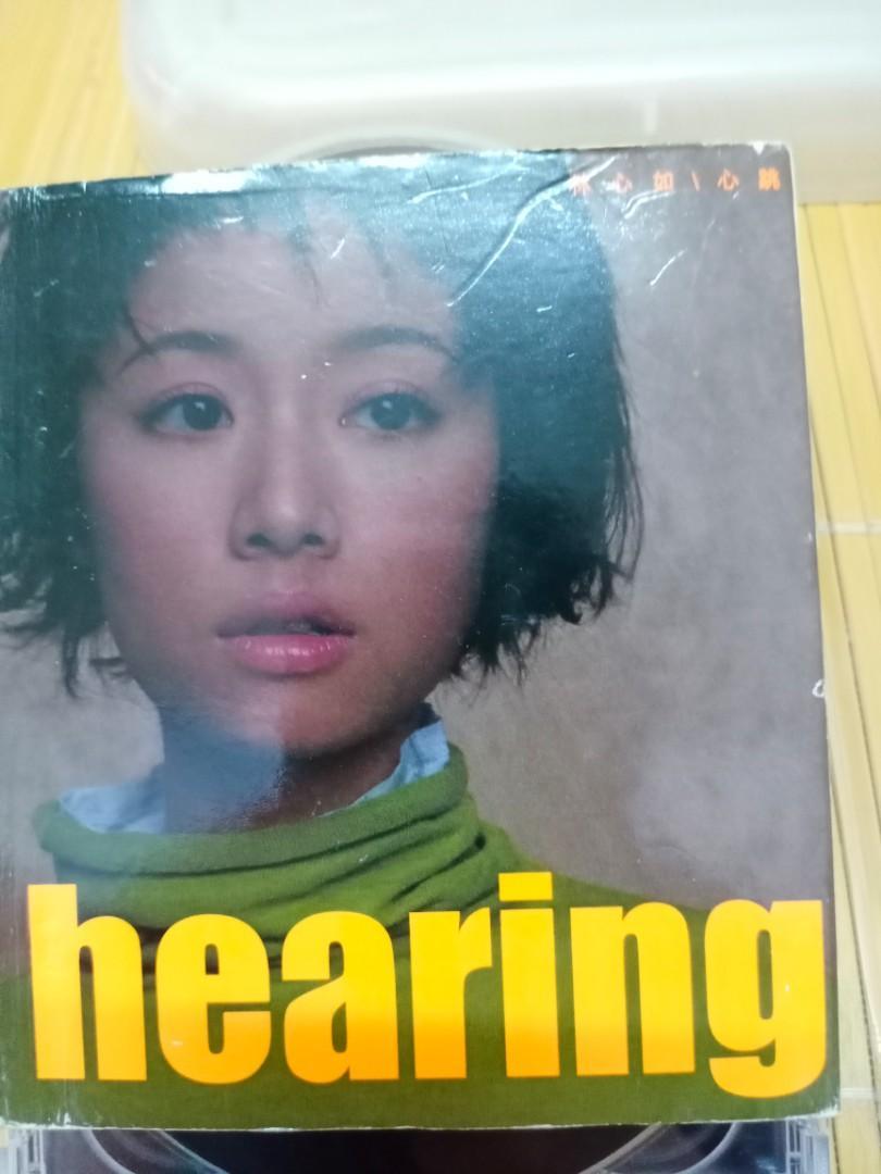 林心如 心跳專輯 音樂CD