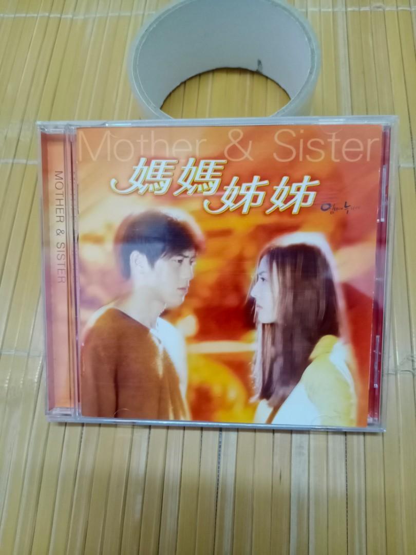 韓劇 媽媽姊姊音樂CD