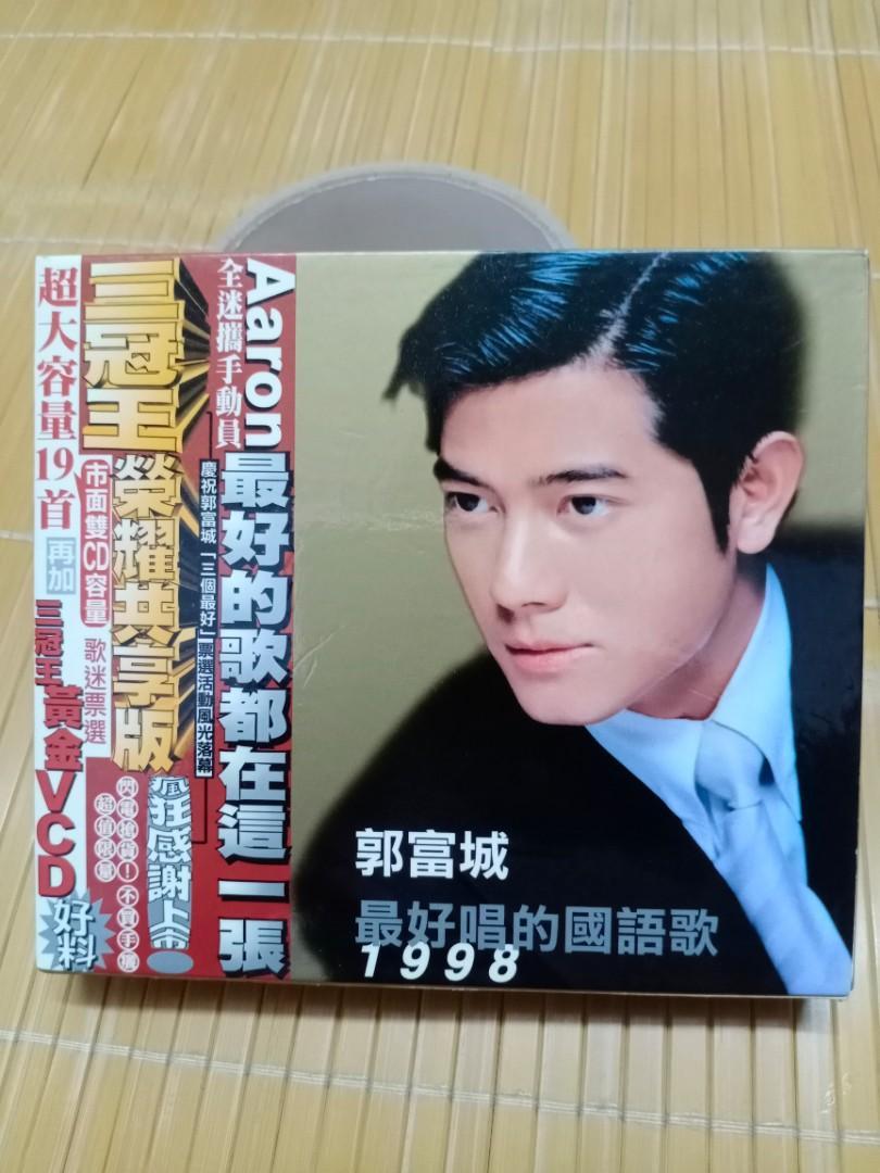 郭富城最好唱國語精選  音樂CD