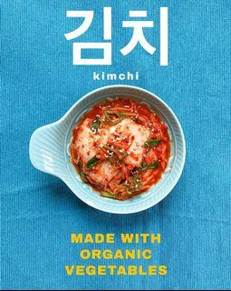 Kimchi (Organic Vegetables)