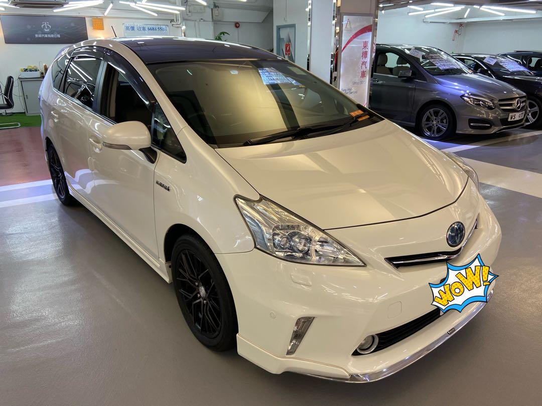 Toyota Prius 1.8 Alpha 7-Seater (A)