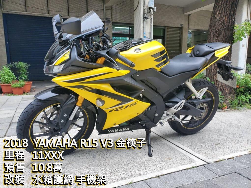 YAMAHA R15 V3 金筷子
