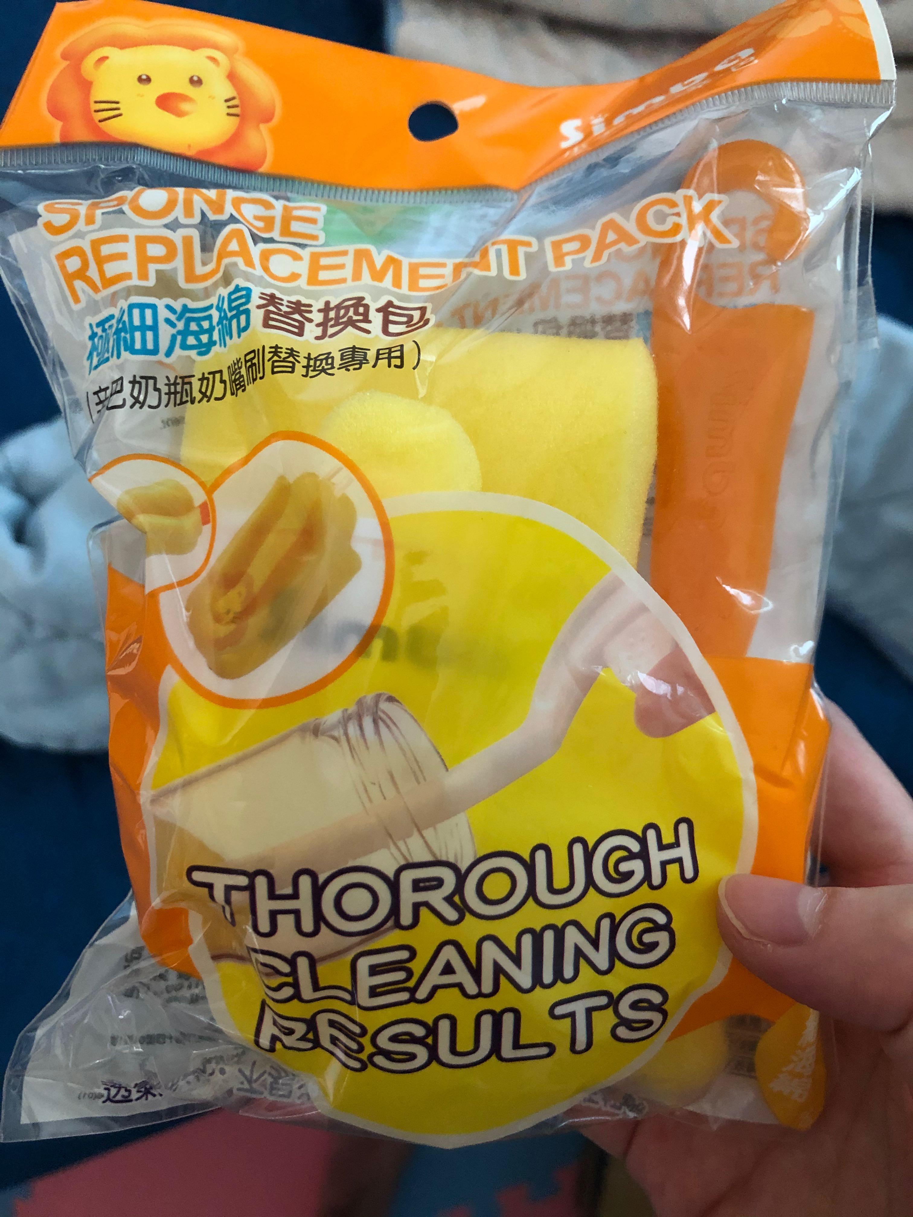 辛巴極細海綿🧽奶瓶奶嘴替換包