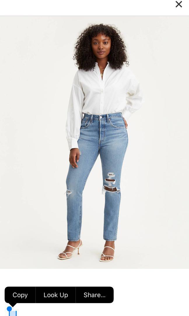 BNWT Levi's 501 Skinny Jeans