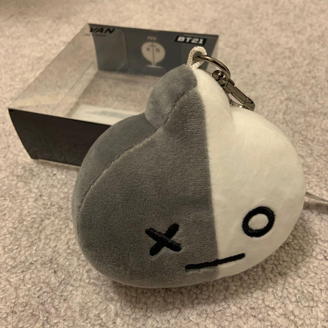 BT21 VAN Plush Keychain