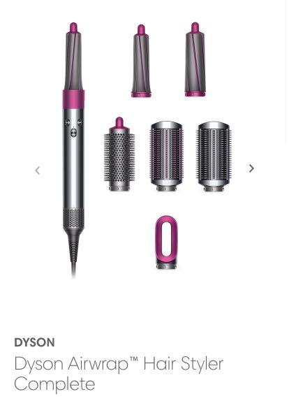 BRAND NEW - Dyson Airwrap Hair Styler Complete