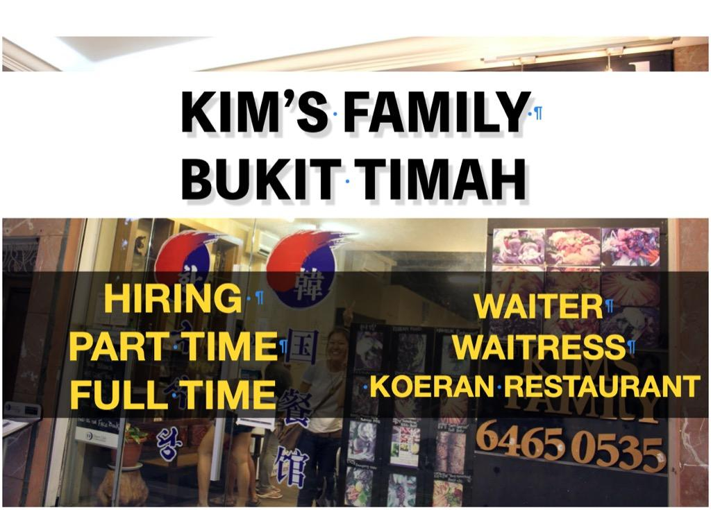 part time waiter/waitress