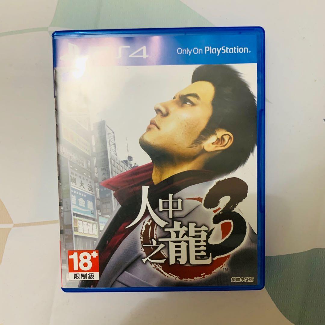 PS4遊戲 人中之龍3