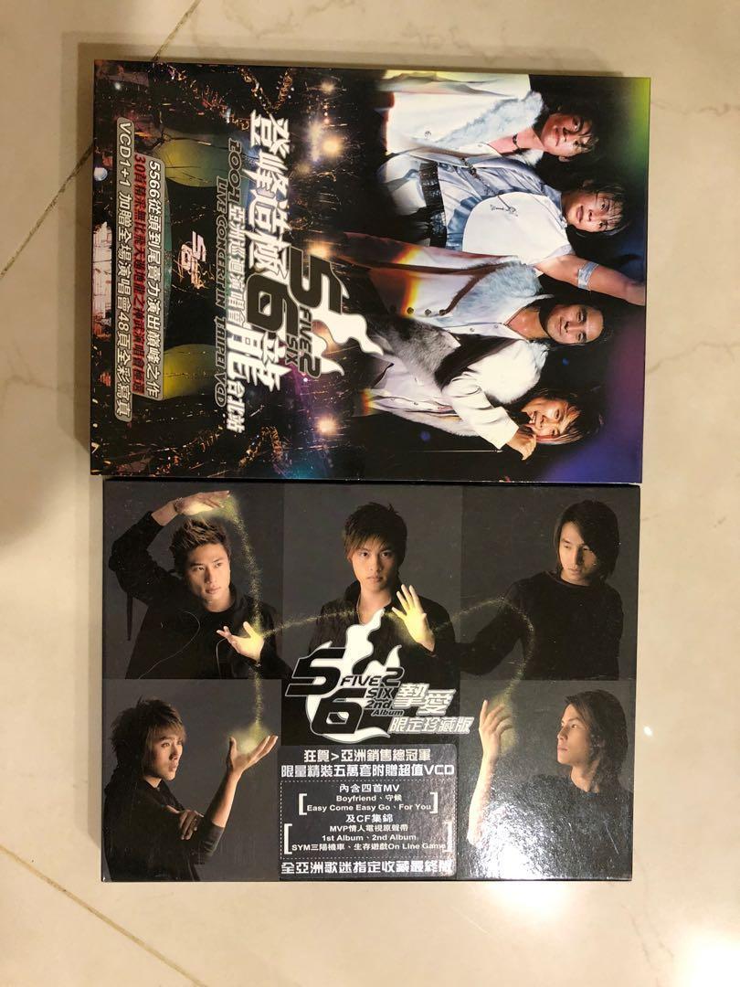5566演唱會紀念專輯