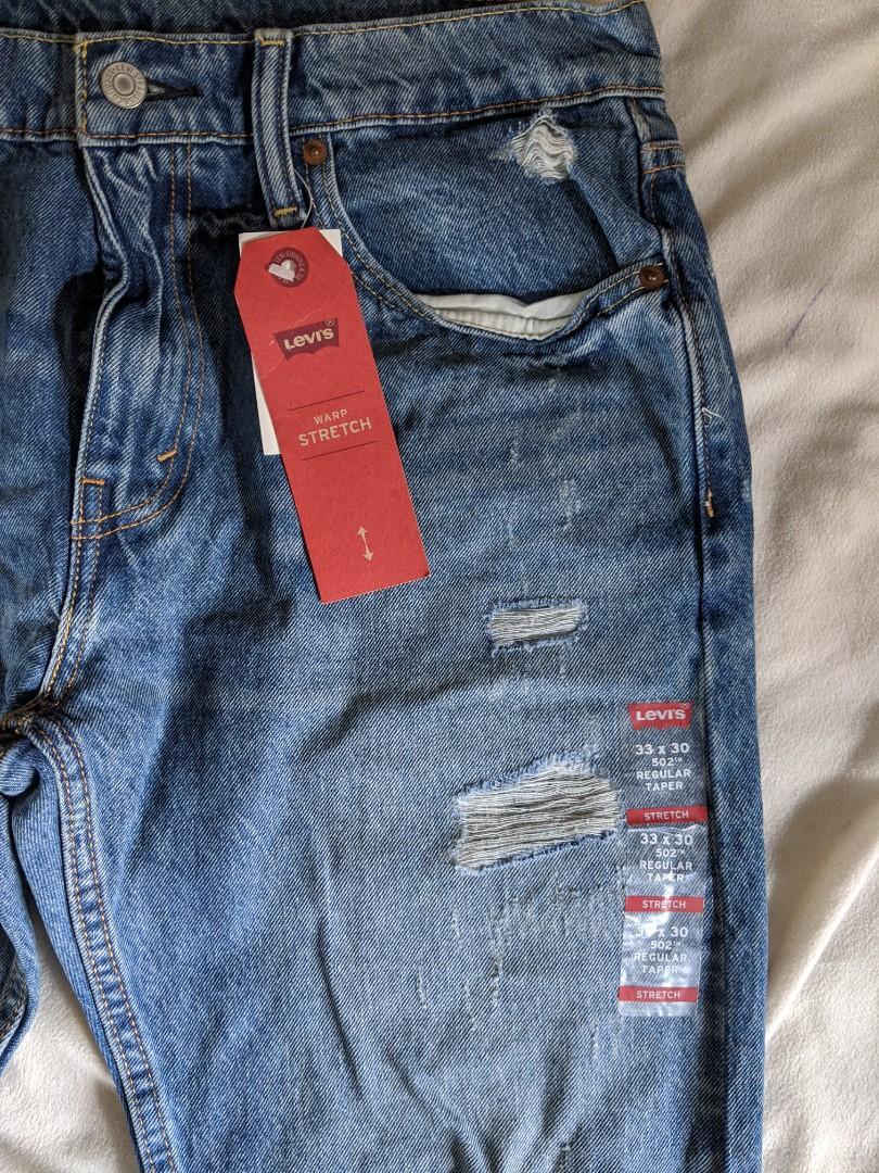 BNWT Men's Levi's 502 Jeans