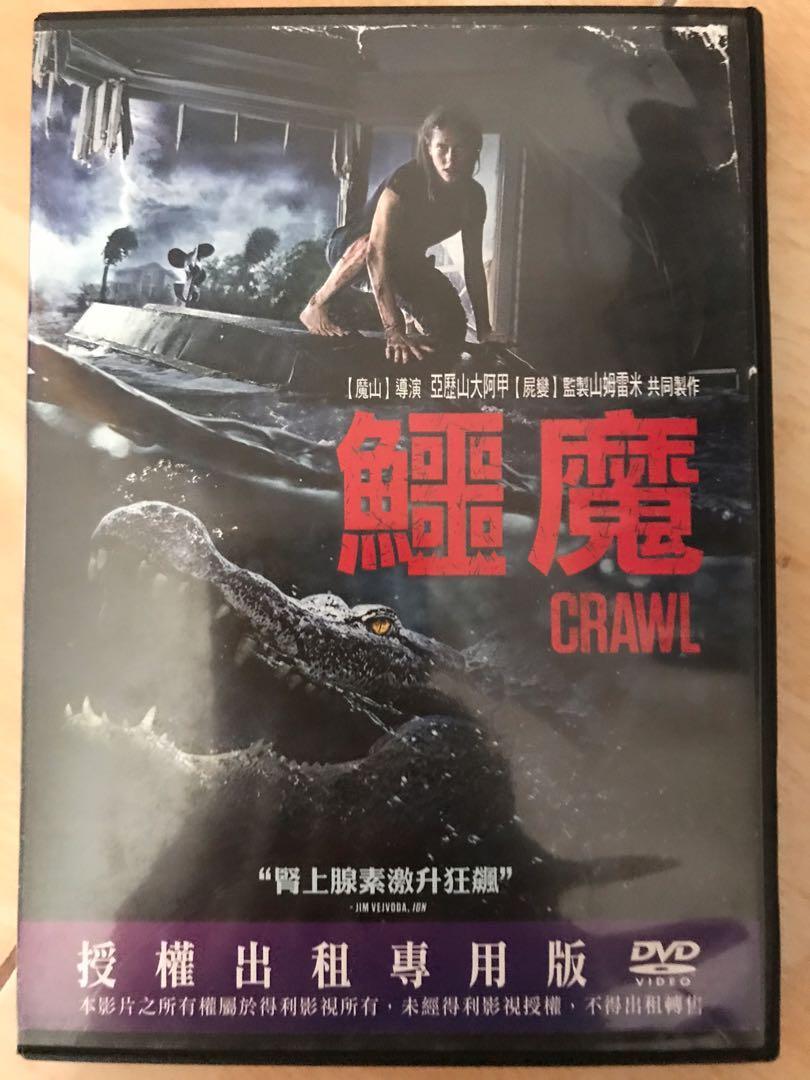 DVD Original Crawl