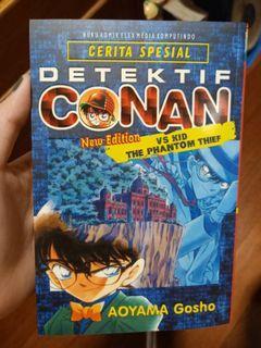 komik DETECTIVE CONAN SPECIAL