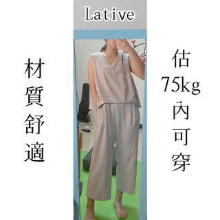 Lativ V領無袖連身褲-女 中大尺碼 泡泡女孩