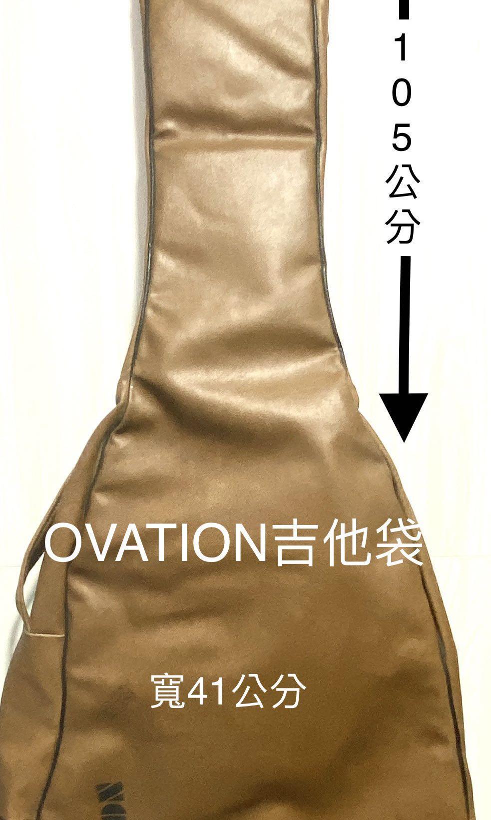 OVATION 旅行吉他背袋