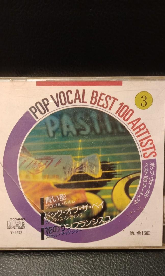 Pop Vocal 3日本進口精選,附歌詞。