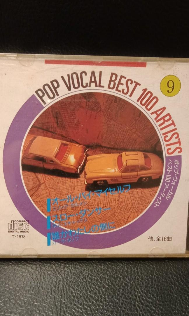 Pop Vocal 9日本進口精選,附歌詞。
