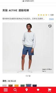 Uniqlo active 短褲