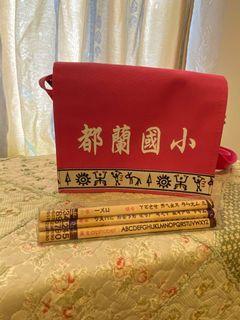 都蘭國小書包+大三角鉛筆