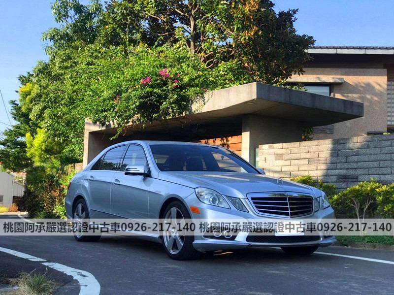 【FB搜尋桃園阿承】賓士 超人氣E350跑9萬 2010年 3.5CC 銀色 二手車 中古車