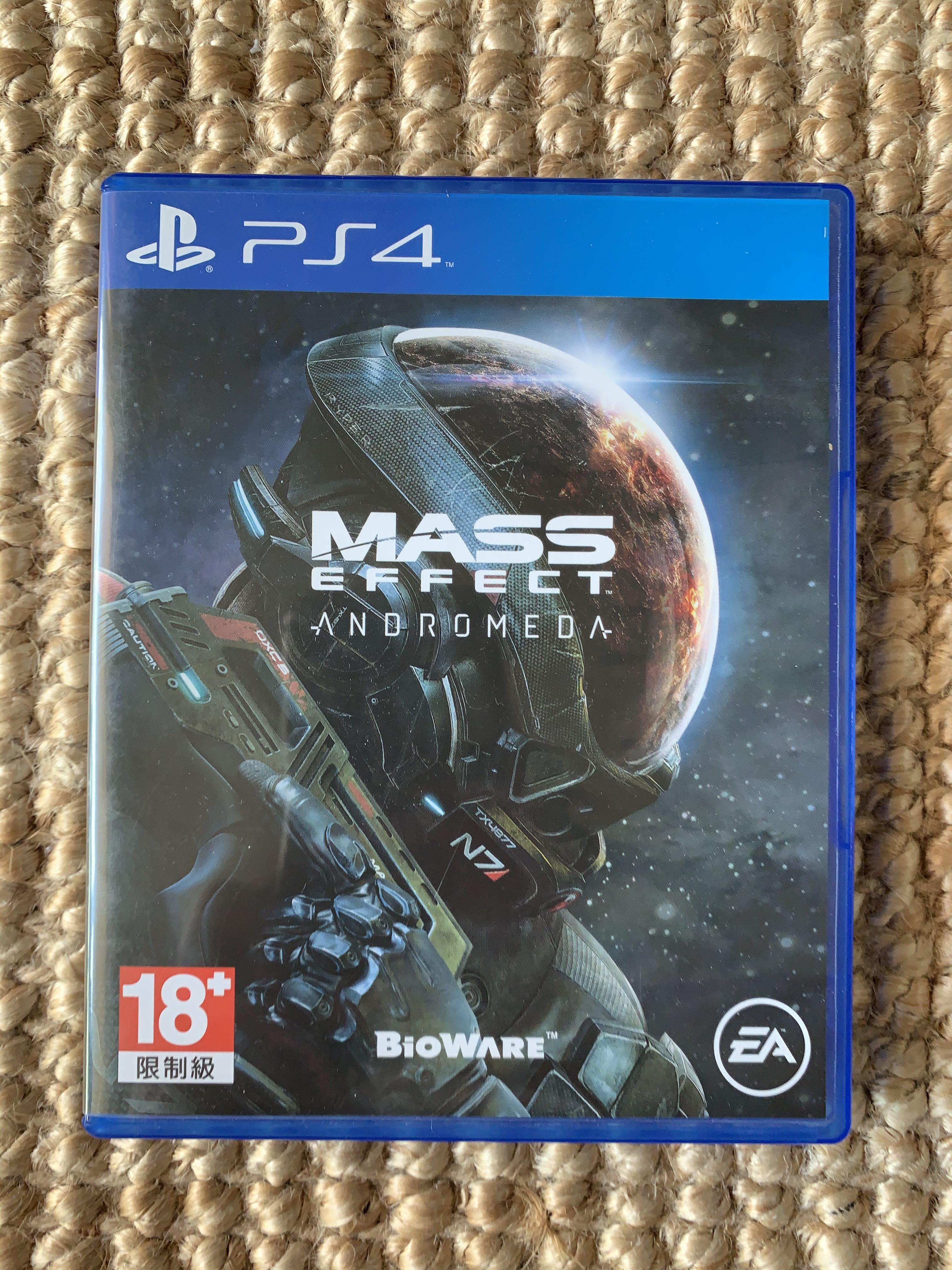 二手PS4 質量效應:仙女座 Mass Effect Andromeda