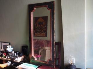 Vantage Mirror