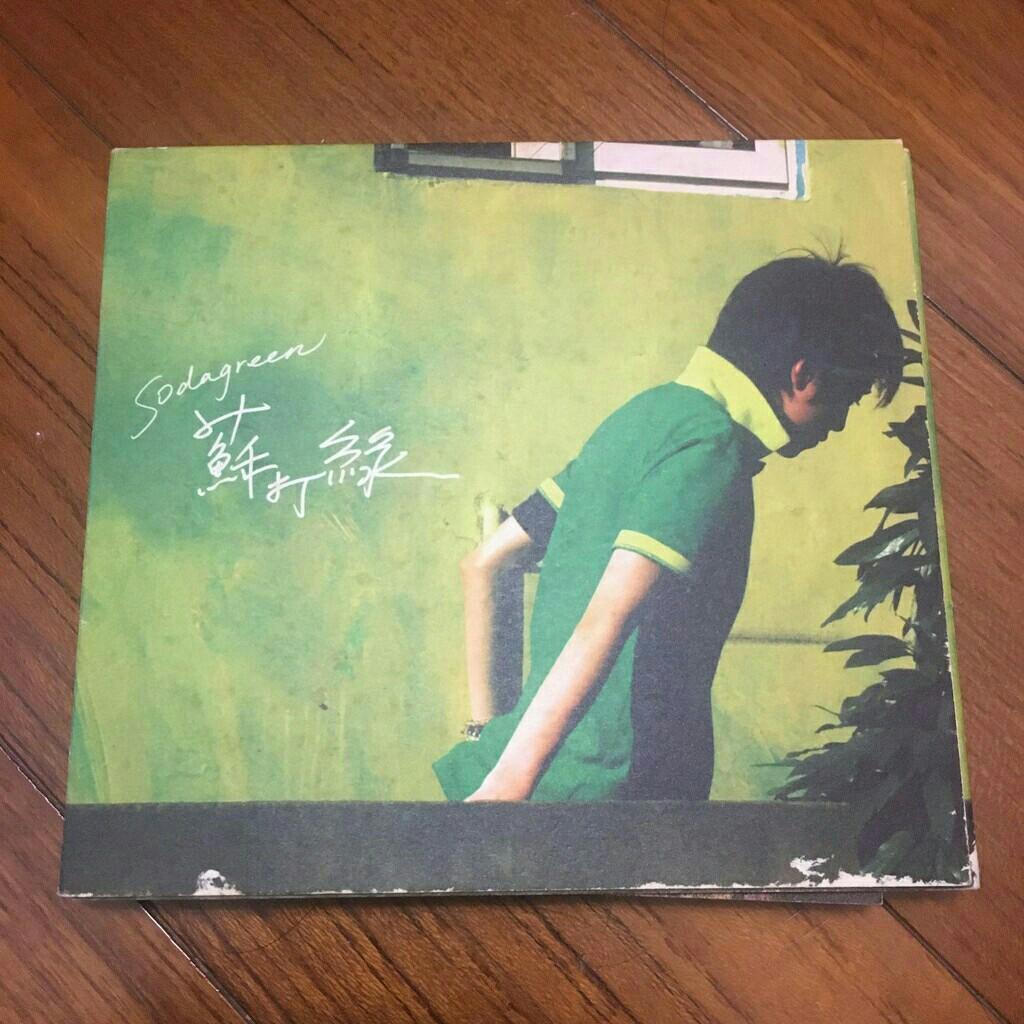 蘇打綠 首張同名專輯 紙盒 2005 年 出版 二手 台版