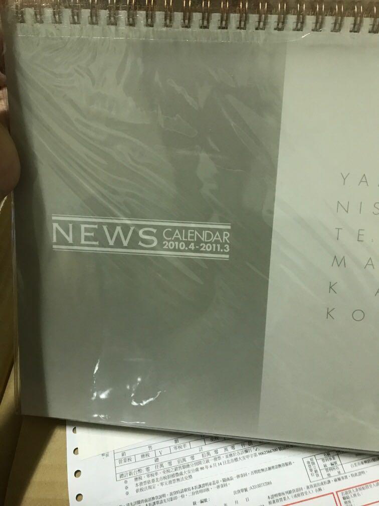 [全新] 傑尼斯 NEWS 2010年年曆