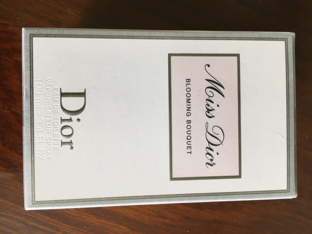 Dior Blooming Bouquet Eau De Toilette perfume (BRAND NEW!)