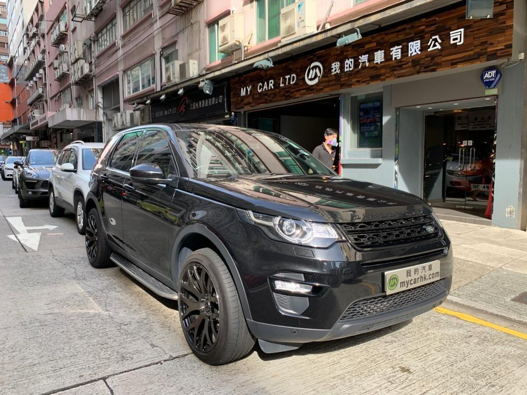Land Rover DISCOVERY SPORT SE 2015 Auto