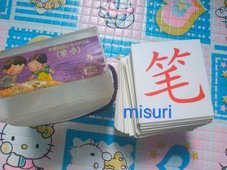 Mandarin Flash Cards 2/Kartu Aksara Mandarin