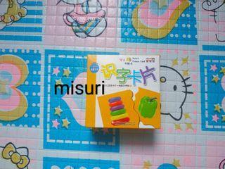 Mandarin Flash Cards/Kartu Aksara Mandarin