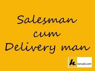 Sales cum delivery