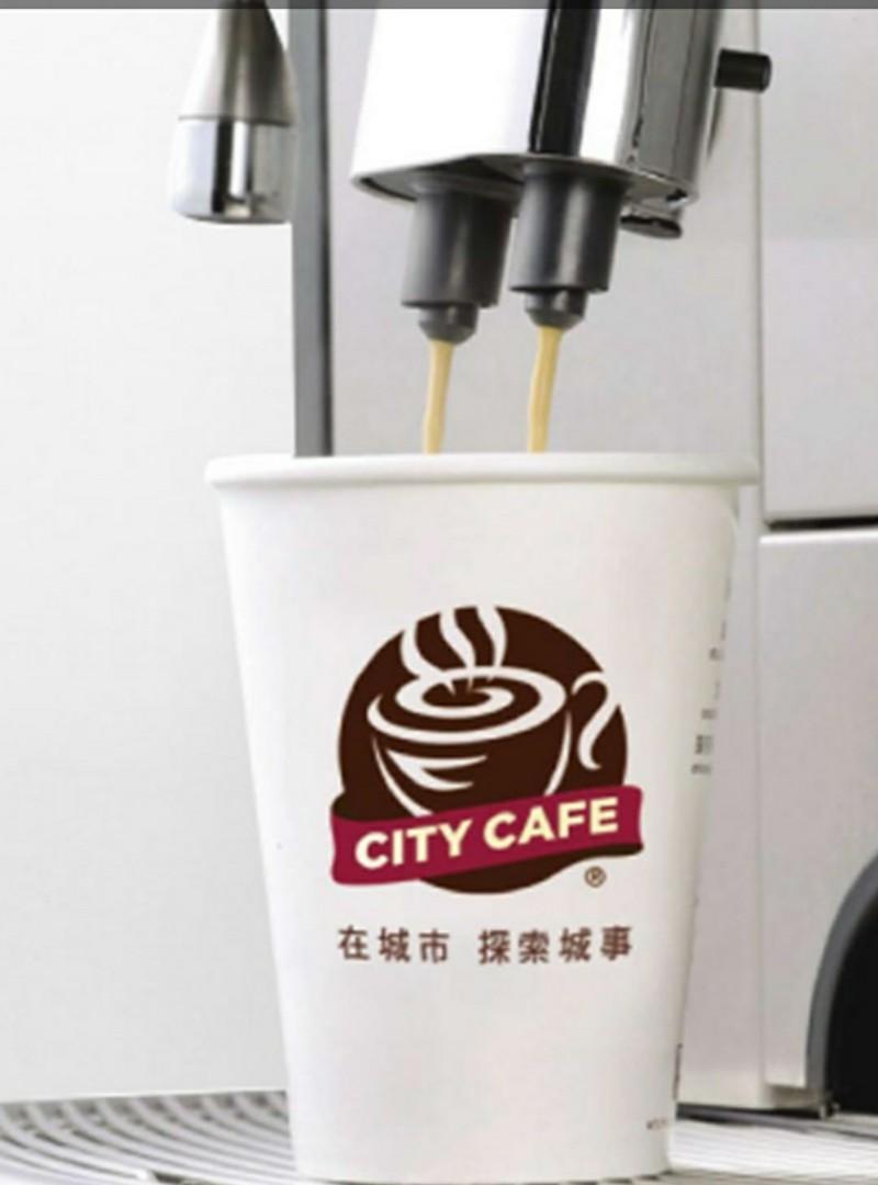 7-11 City Cafe 行動隨時取 大拿鐵冰/熱 單筆即買即用☕