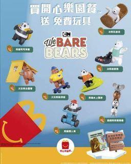 Mcdo CN We Bare Bears
