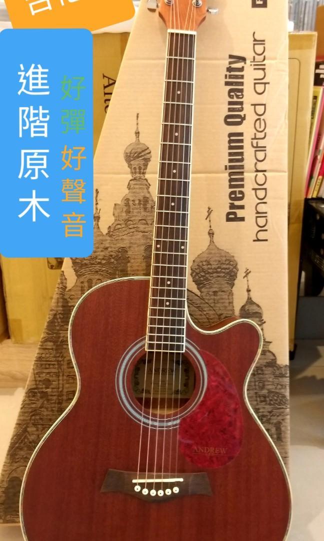 《 美第奇樂器》 初學者最佳首選民謠吉他♥️39吋 輕鬆彈奏➡️入門選好琴的最佳首選➡️ 優質好琴