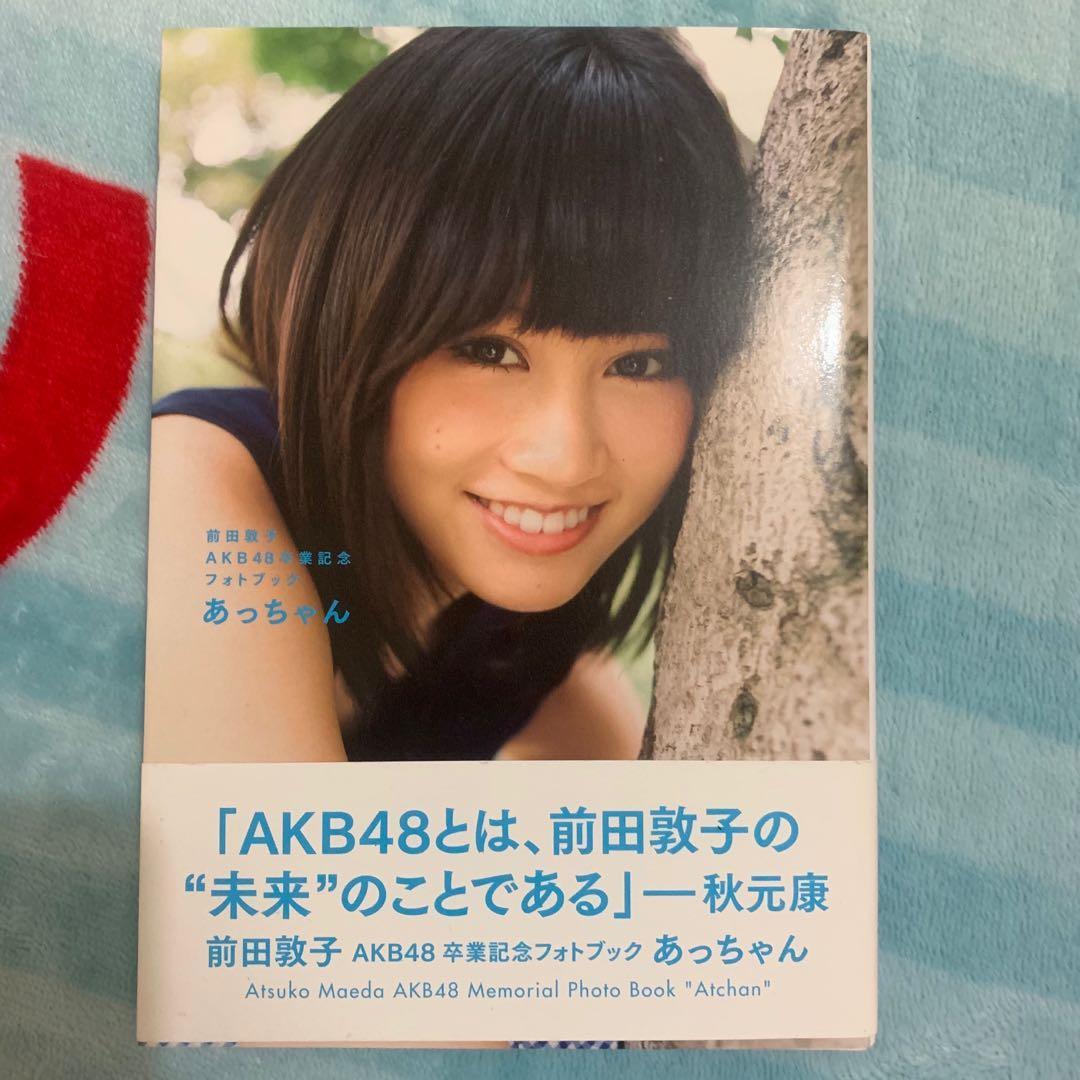 前田敦子 あっちゃん 寫真集 AKB48